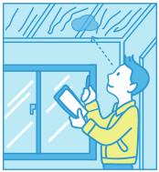 雨漏りのイメージイラスト
